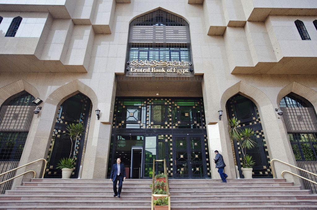 المركزى يلزم البنوك بتقارير لمدة 6 أشهر عن عدد وقيمة العمليات المنفذة إلكترونيا
